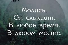 Я знаю....