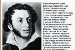 Действительно Пушкин наше всё!